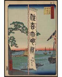 Tsukudajima Sumiyoshi No Matsuri, Photog... by Andō, Hiroshige