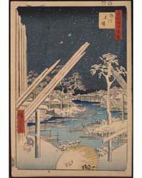 Fukagawa Kiba, Photograph 02953V by Andō, Hiroshige