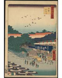 Ueno Yamashita, Photograph 02955V by Andō, Hiroshige