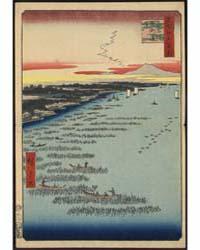 Minami-shinagawa Samezu Kaigan, Photogra... by Andō, Hiroshige