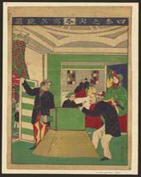 Early Foreign Photographer in Yokohama, ... by Utagawa, Yoshikazu