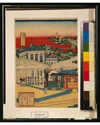 Tōkyō Ueno Yama Shita Yori Nakasendō Ōfu... by Nogawa, Tsumekichi