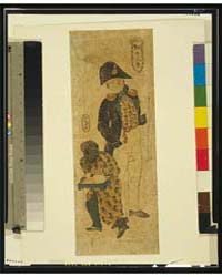 Kōmōjin No Zu: Kurobō, Photograph 3G1038... by Library of Congress