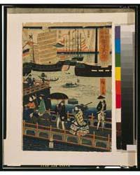Igirisu Rondon Taikō, Photograph 3G10393... by Utagawa, Hiroshige