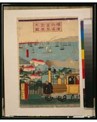 Yokohama Tetsudō Jōki Shussha No Zu, Pho... by Utagawa, Kunisada