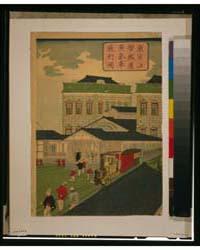 Tōkyō Shiodama Tetsudō Jōkisha Tsūkō No ... by Ikkei, Artist