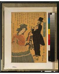 Gokakoku Jinbutsu Zue, Orandakoku, Photo... by Utagawa, Sadahide