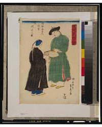 Shinchō Nankinjin Kansho Koshū Ōgi No Zu... by Utagawa, Sadahide