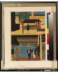 Amerikakoku Jōkisenchū No Zu, Photograph... by Utagawa, Yoshikazu