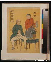 Seisha, Orandajin, Nankin, Photograph 3G... by Utagawa, Yoshikazu