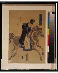 Gokakoku No Uchi, Oroshiyajin, Photograp... by Utagawa, Yoshitora