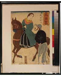 Bankoku Zukushi, Igirisujin, Photograph ... by Utagawa, Yoshitora