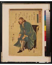 Bankoku Jinbutsu Zue, Itaria Kokuō, Phot... by Utagawa, Yoshitsuya
