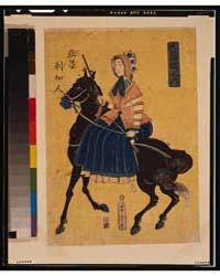 Gokakoku No Uchi, Amerikajin, Photograph... by Utagawa, Yoshitora