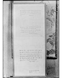 Portion of a Chinese or Japanese Manuscr... by Genthe, Arnold
