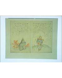 Portion of an Illustrated Japanese or Ch... by Genthe, Arnold