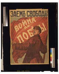 Zaëm Svobody Voǐna Do Pobedy ; P Buchkin... by Library of Congress
