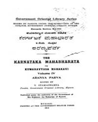Karanataka Mahabharata by Mahakavi, Kumaravyasa