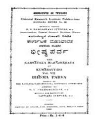 Karndataka Mahabharata Bhishma Parva Vol... by Vyasa Kumara
