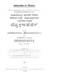 Karndataka Mahabharata Drondaparva Vol. ... by Vyasa Kumara
