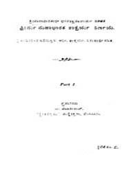 Shreirma Mahabharata Tatparya Nirndaya 1 by