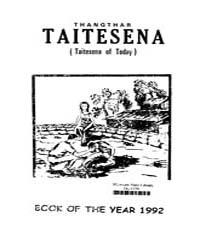 Thangthar Taitesena (Taitesena of Today)... by Romawia