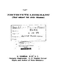 Zirtirtute Lehkhabu by Saibela, K.