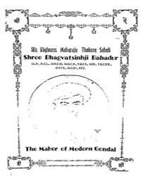 Bhagavad Gita by Iyengar, Satyamurthi