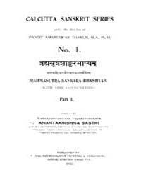Brahmasutra-Sankara-Bhasyam Part. 1 by Sastri, Anantakrishna