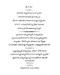 Champu Ramayana Yuddha Kanda with Commen... by