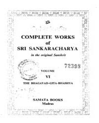 Complete Works of Sri Sankaracharya in t... by
