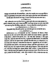 Mahabharata Darpanah Vol. 4 Hindi Metric... by Kavi, Gopinath