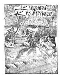 Ramayana of Valmiki Sundara Kanda by Shastri, Vishnu Bandhu