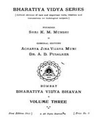 mahabharata Tatpaya Tiika by Sushil Kumar D.