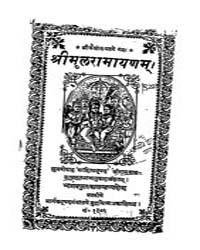 Mool Ramayana by Ramnathlal