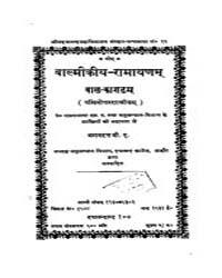 ramayana of Valmiki Bala Kanda by Bhagavad Datta