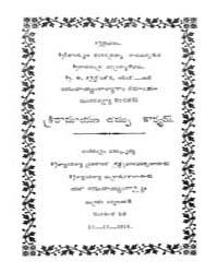 Ramayana Campu Kavyam Prabhandam by Sundaravalya