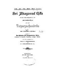 Sri Bhagavad Gita; Sri Bhagavad Gita and... by Rangachariar, M.