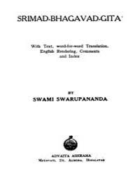 Srimad Bhagavad Gita Ed. 7Th by Swarupananda