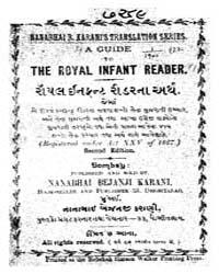 Sriman Mahabharata by Mahirishi Krishnadwaipayana