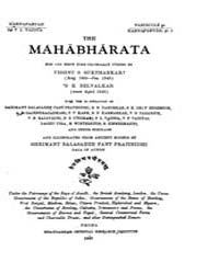 The Mahabharata by V. S. Sukthankar