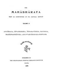 The Mahabharata Vol. IV by