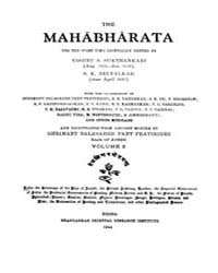 The Mahabharata Vol 2 by S. K. Sukhanakar