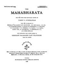 The Mahabharata 1937 by