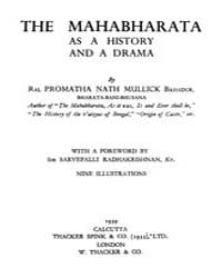 The Mahabharata as a History and a Drama by Mullick, Promatha Nath