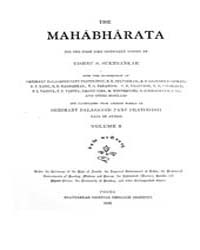 The Mahabharata Vol 5 by S. K. Sukhanakar