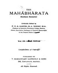The Mahabharata Vol. 3 by S. K. Sukhanakar