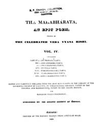 The Mahabharata Vol. 4 an Epic Poem by
