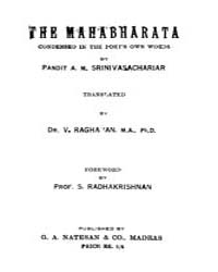 The Mahabharata by Srinivasachariar, A. M.