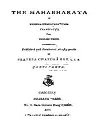 The Mahabharata Canti Parva 1890 by Ray, Pratapa Chandra.